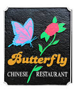 Butterfly Chinese Restaurant - West Hartford